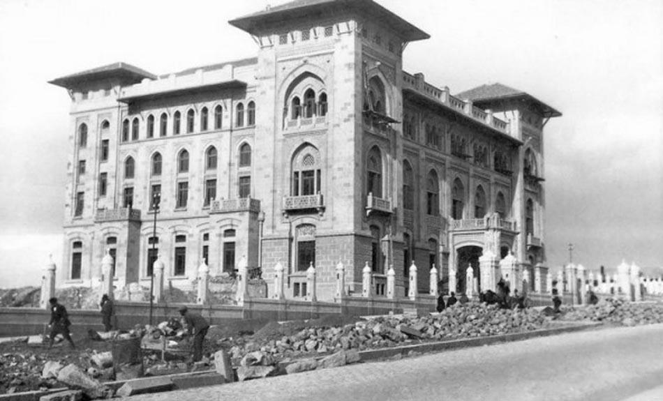 Ziraat Bankası Perpa Şubesi