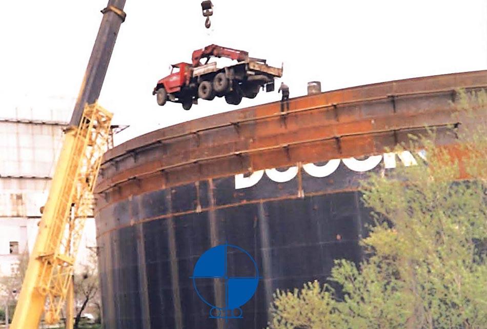Tanksan Taahhüt Ltd. Şti. Tank İmalatı Çelik Konstrüksiyon