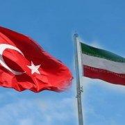 Türkiye - İran Dış Ticareti